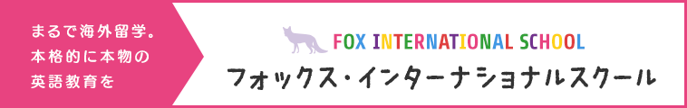 FOX INTERNATIONAL SCHOOL